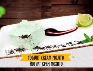 Йогурт крем мохито