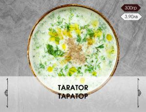 Таратор